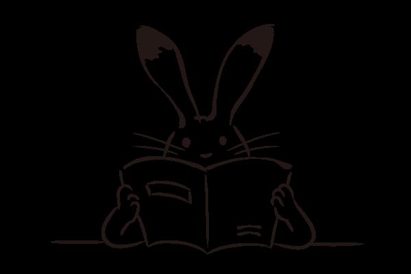 本を読むウサギ