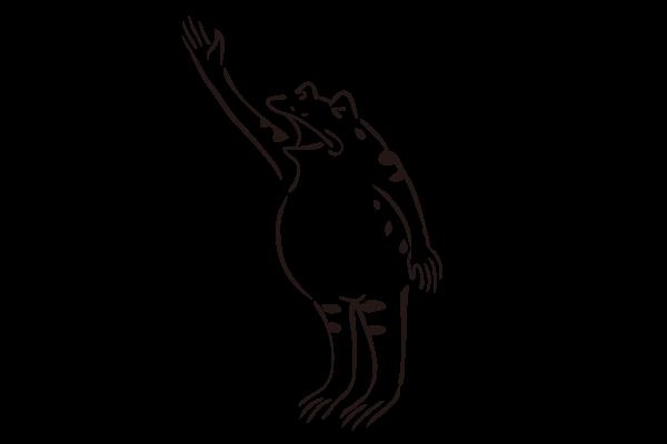 「鳥獣戯画 ボーリング」の画像検索結果