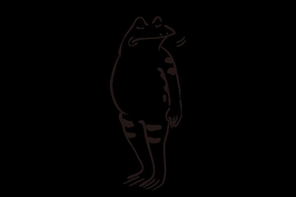 首を振るカエル – ダ鳥獣戯画