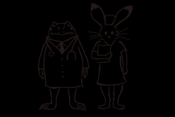 カエルとウサギの医療コンビ