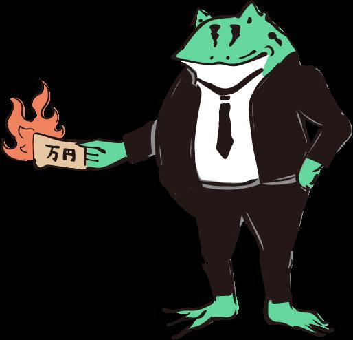 成金カエルの画像